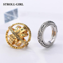 StrollGirl Hot Silver & Gold Astronomical Sphere Ball Ring Complex Rotating Cosmic Constellations Finger for Lover Jewely