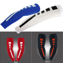 Sports Basketball Shooting Cycling Compression Arm Sleeve