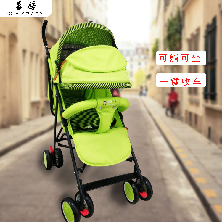 Specializing in the production of the four round of baby stroller baby cart umbrella car BB car ultra portable folding key determinants of yield performance in small scale catfish production