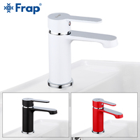 FRAP new arrive Fashion Style Home Multi color Bath Basin Faucet Cold and Hot Water Taps black White bathroom mixer f1041/42/43