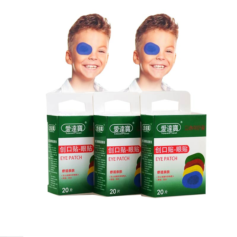 Free Shipping 60PCs/3Boxes Colorful Breathable Eye Patch Band Aid Medical Sterile Eye Pad Adhesive Bandages First Aid Kit ...