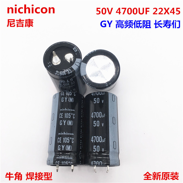 2pcs//10pcs  4700uf 50v Nichicon GU//GY 22x45mm 50V4700uF Snap-in PSU Capacitor