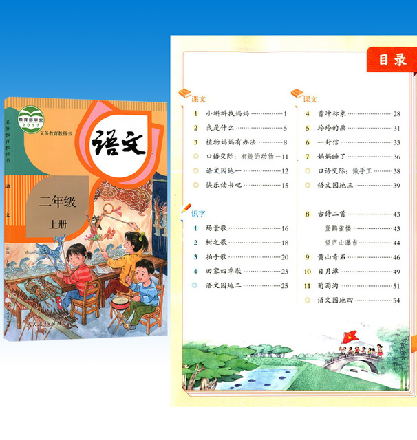 6 Books Chinese Primary Textbook For Student Chinese Math School Teaching Materials Grade 1 To Grade 3 5