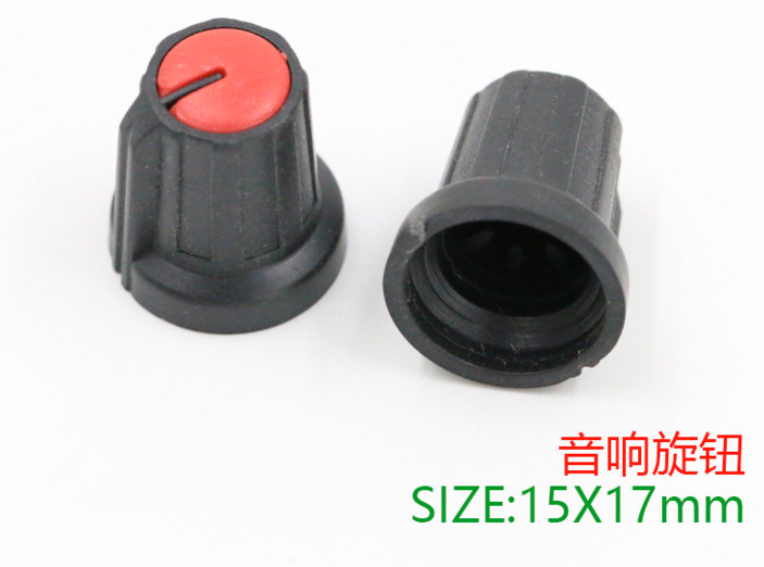 20PCS Potentiometer knob Red and black plastic volume knob 148 rachis inner 6mm 15 17mm Audio