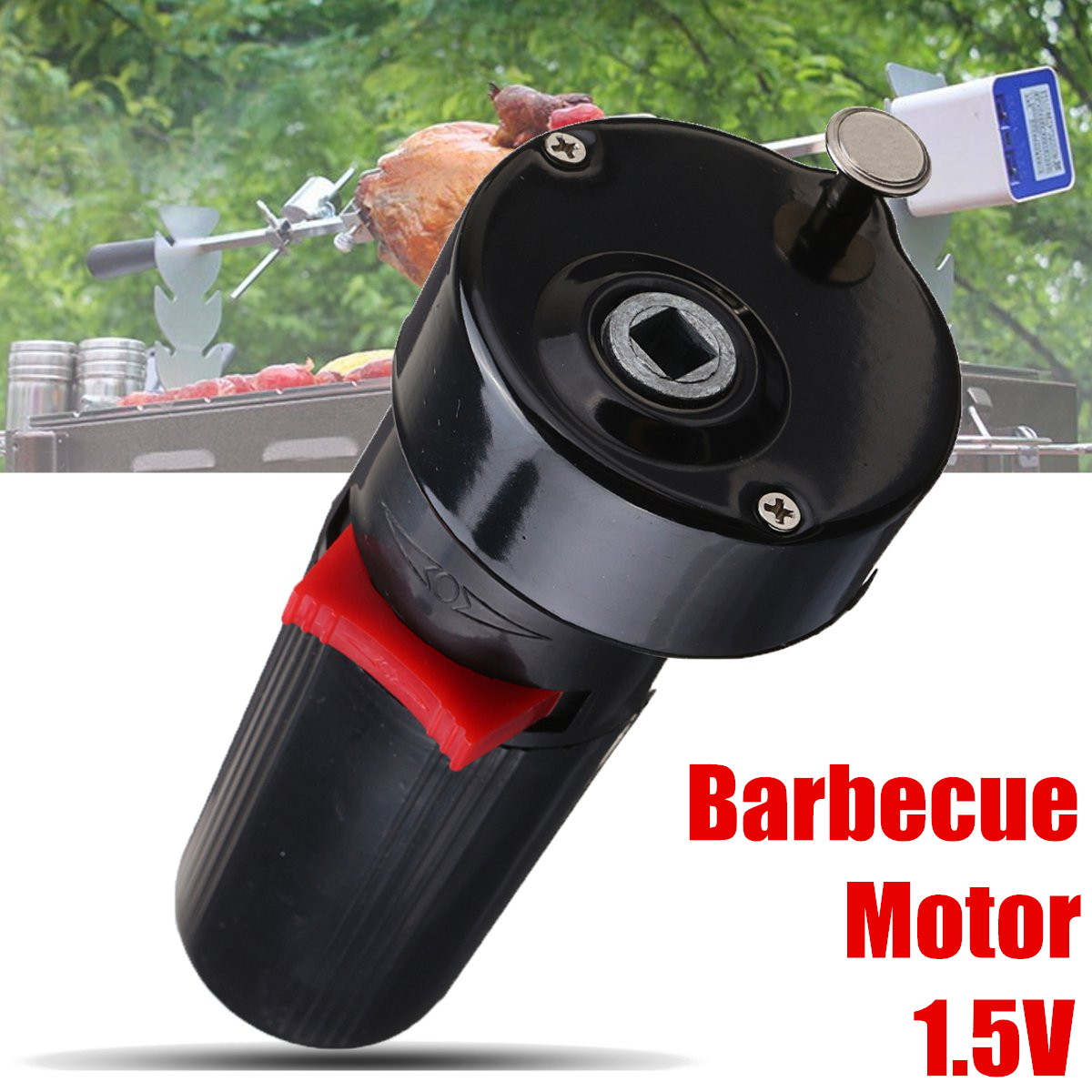 1.5V Battery black Barbecue Rotated Spit Motor BBQ Grill