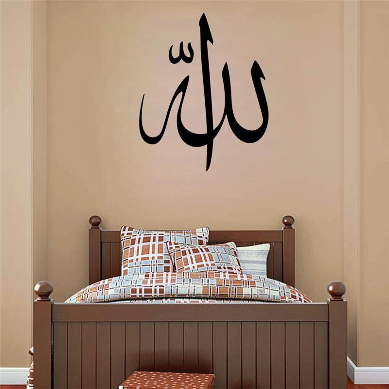 stickers allah Picture More Detailed Picture about Islamic