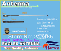 SMA Female Connector Harvest RH779 Dual Band 144/430MHz Telescopic Antenna