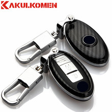 3 Buttons Carbon fiber Print Smart Key Cover Case Keychain For Infiniti EX FX G25 G37