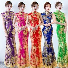 Новое Кружевное вышитое китайское традиционное платье для женщин с блестками длинное Чонсам «рыбий хвост» винтажное Восточное длинное вечернее платье Ципао