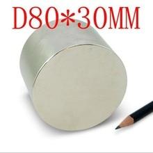 Grande y fuerte magnets1 piezas de 80mm x 30mm disco poderosa nave imán de neodimio n52 fuerte N52 80*30 80×30