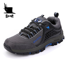 Plus Size Men Hiking Shoes Athletic Outdoor Climbing Walking Trekking Sport Shoes Breathable Women Camping Hiking Boots Sneaker
