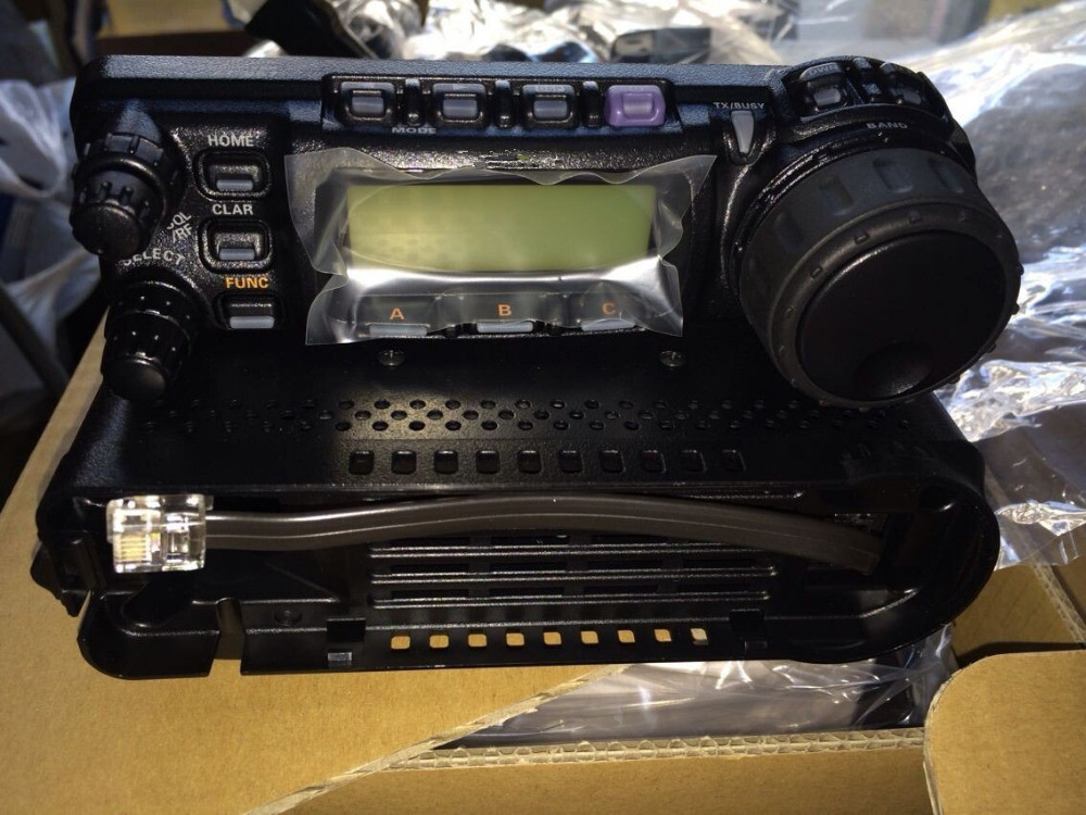 The New  Radio FT-857D HF/VHF/UHF Mobile Transceiver Outstanding Receiver Performance Mobile Operation