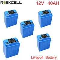 HIgh Power Lifepo4 Battery 12V 40ah Battery For X Ray Imager Lifepo4 12V 40ah Battery