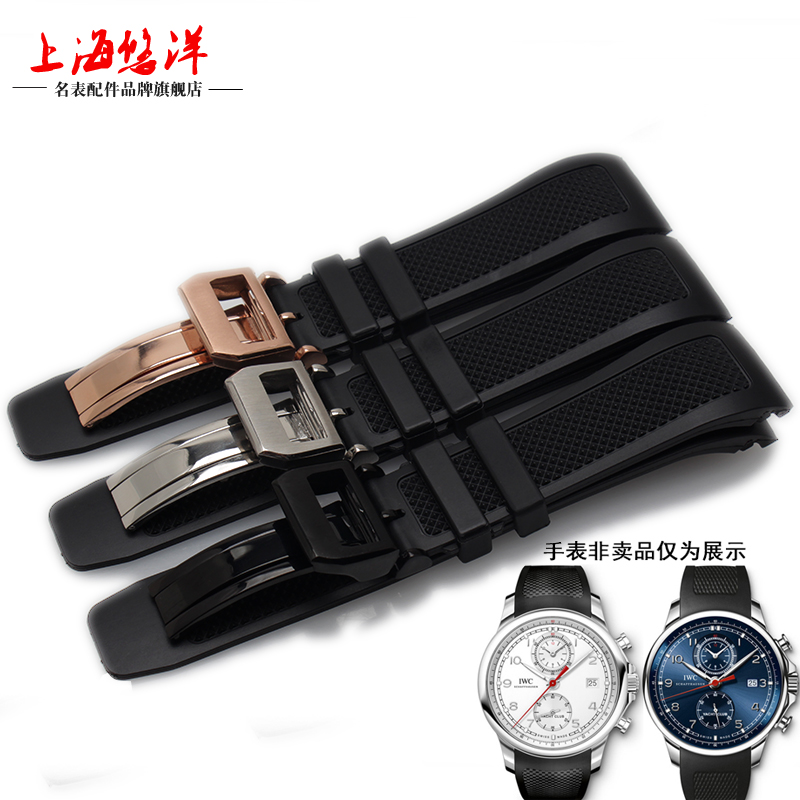 22mm Waterproof Diving Silicone Rubber Watchband Strap for PORTUGIESER YACHT CLUB CHRONOGRAPH IW390502 IW390209