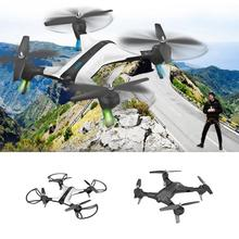 2018 New Arrival Black / White XY-017 Foldable RC Quadcopter Drone Headless Mode Four Axis Aircraft