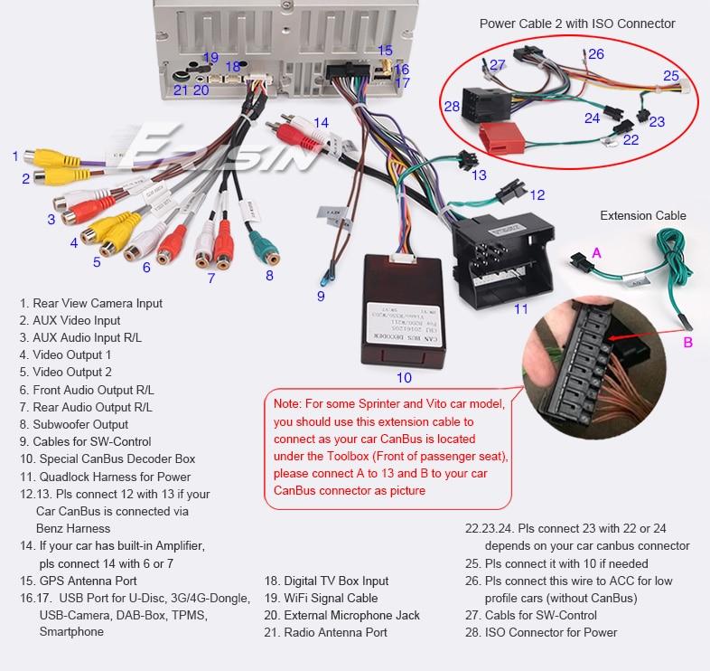 ES8882B-R24-Wiring-Diagram