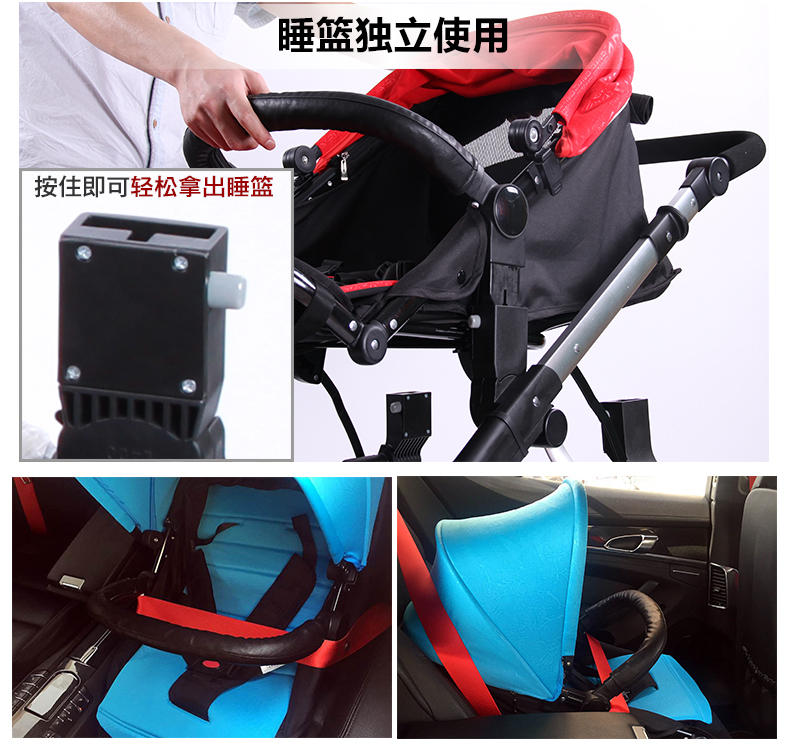 twin baby stroller (11)