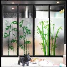 bamboo leaves Window Glass stickers film toilet bathroom office glass light opaque balcony window paste