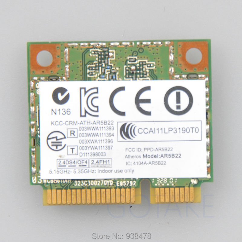 Ppd-ar5b225 driver download