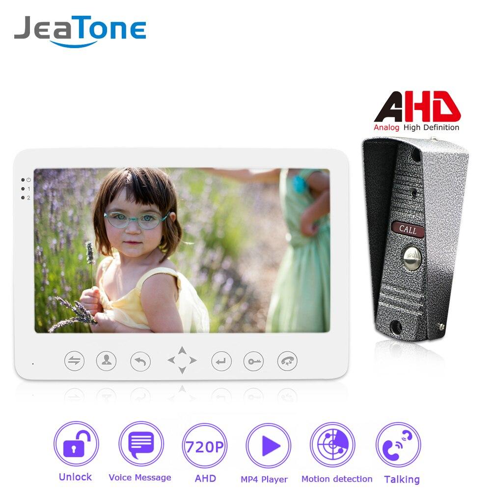 720P/AHD 7'' Video Door Phone Intercom Door Bell Door Speaker Security Access System Voice message/Motion Detection/MP4 Player цена