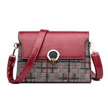Latest Fashion Women Plaid Nylon Pu Patchwork Classic Baguette Single Shoulder & Crossbody Handbag Girls Street Messenger Bag