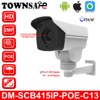 2016 New DM SCB415IP POE C13 Outdoor CCTV IP Camera HD 1080P 2 0MP 4X Optical