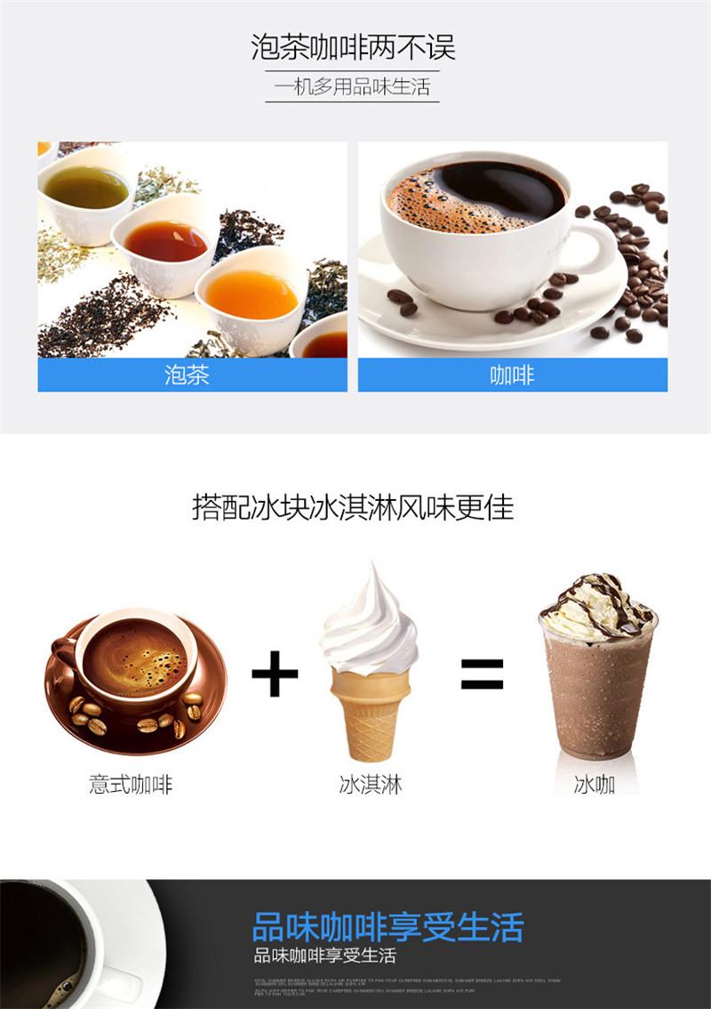 coffee TK-184-1,Free shipping,coffee ,household 22