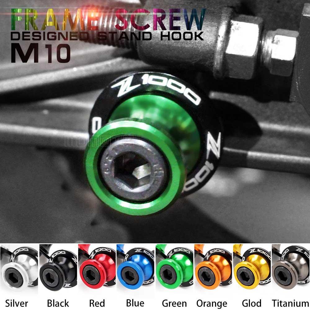z 1000 pair MDmoto Stands Screws Swingarm Spool Slider for kawasaki Z1000 Z1000sx Z1000abs z 1000 sx/abs Motorcycle Accessories