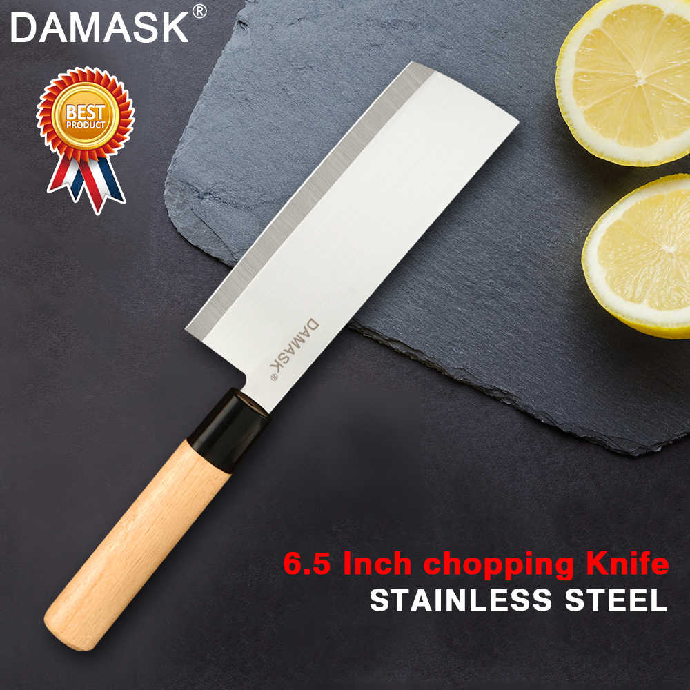 Damask Stainless Steel Kitchen Knives Set Sharp Blade Color Wood Handle Sashimi Chef Chopping Santoku Kitchen Knives Cutlery