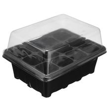 Черный 12 ячеек лоток для размножения семян растений клонирование вставка клон Grow Box комплект включает купол, лоток и вставки с отверстиями прочный