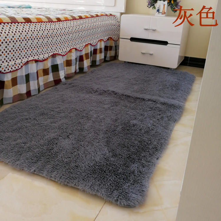 Long Hair Carpet Shaggy Rug