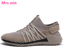 Men Light Running Shoes Outdoor Camping Mesh Breathable Jogging Sneakers Marathon Non-slip Shockproof Sports Shoes