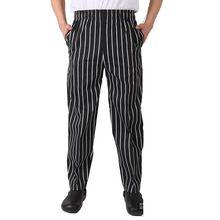 Новые высококачественные брюки шеф-повара, рабочие брюки, мужские брюки для ресторана отеля, кухни, шеф-повара, свободные удобные современные брюки
