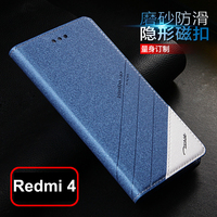 5 Colors New For Xiaomi Redmi 4 Standard 5 0 Original Tscase Brand Luxury Flip Leather