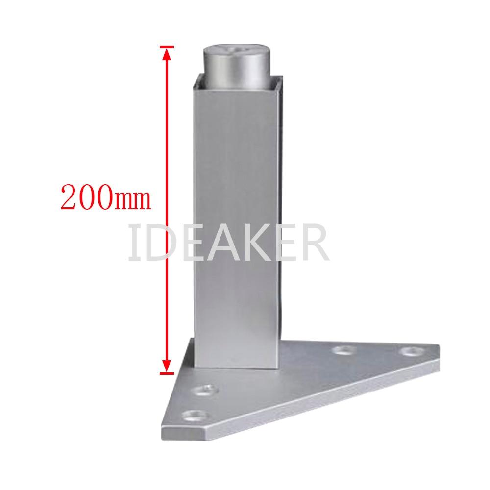 1PCS 200mm Aluminum Alloy Furniture Legs Adjustable Feet Silver Square Legs Cabinet Sofa Feet