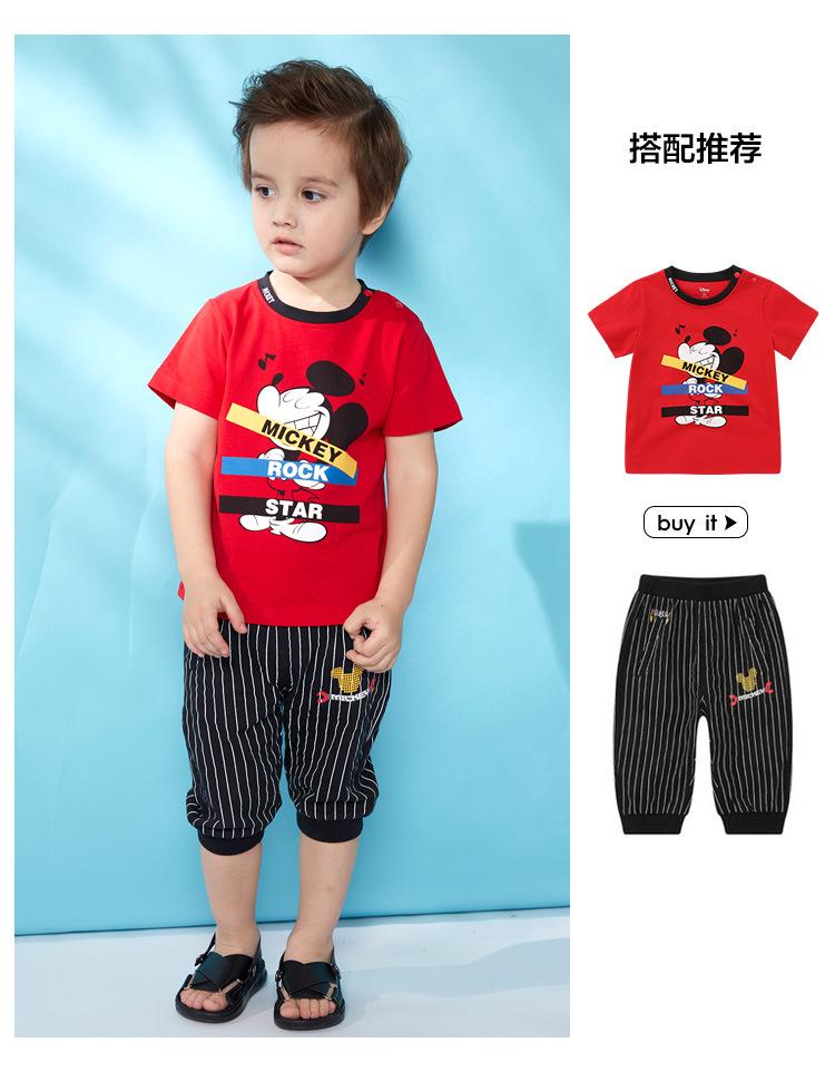 HTB1jXzUKRLoK1RjSZFuq6xn0XXaC - Disney children's clothes boys T-shIrt dress knitted Short-sleeve tshirt 2019 Summer Mickey fashion pure cotton camiseta t shirt