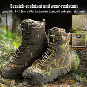 Image 3 - الجندي الحر في الهواء الطلق التخييم التكتيكية أحذية عسكرية التمويه القتالية المشي لمسافات طويلة أحذية الصيد