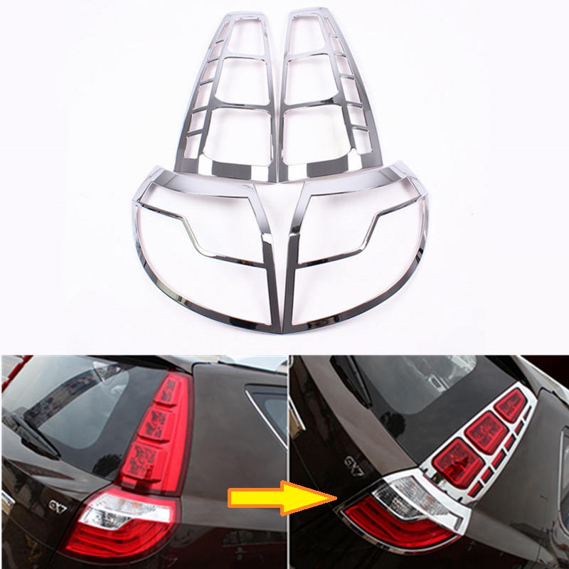 Geely new Emgrand X7 EmgrarandX7 EX7 SUV,Car rear light frame geely emgrand x7 emgrarandx7 ex7 suv car front fog lights seat cover box frame assembly