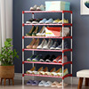 7 Layers Shoe Rack Non Woven Galvanized Steel Pipe Shoe Cabinet Shoe Organizer Removable Shoe Storage