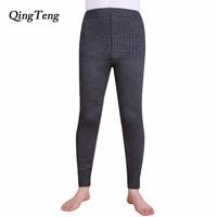 QingTeng Men Thermal Underwear Winter Fleece Warm Long Johns Leggings Cashmere Blend High Stretch Winter Warm Pants Ankle Length