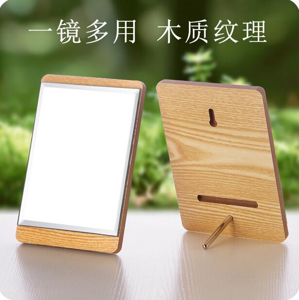 Fashion Brief Wood Mirror Desktop Makeup Mirror Bathroom Wall Portable Princess Dressing Mirror