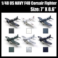 Buy corsair model and get free shipping on AliExpress com