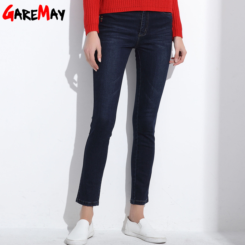 2017 New Jeans For Women High Waist Stretch Plus Size Mom Jeans Slim Femme Casual Stretch Pants Elastic Waist Bottoms GAREMAY rosicil new women jeans low waist stretch ankle length slim pencil pants fashion female jeans plus size jeans femme 2017 tsl049