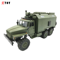 WPL B36 Ural 1/16 2.4G 6WD MINI RC Car Model Military Trucks Command Communication Vehicle RTR Toy Army Remote Control Trucks