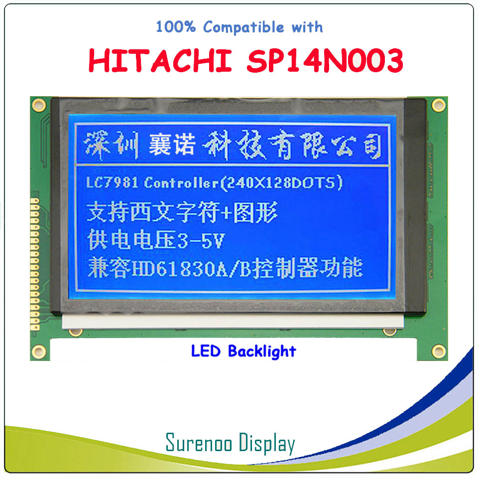 240128 240*128 LCD Module Display Screen Replacement For HITACHI SP14N003 With LED Backlight Build-in LC7981 Driver