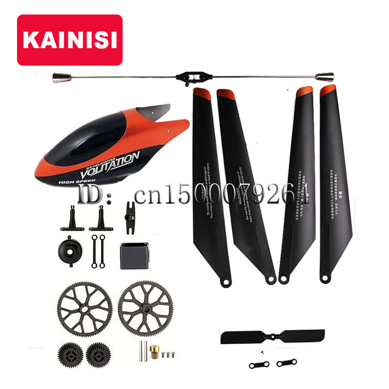 Double Horse dh9053 3.5 channel remote radio control toy helicopter spare parts, main rotor balancing pole canopy enclosures.