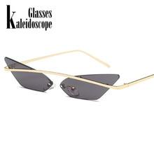 Women Men Cat Eye Rimless Sunglasses Narrow Vintage Brand De