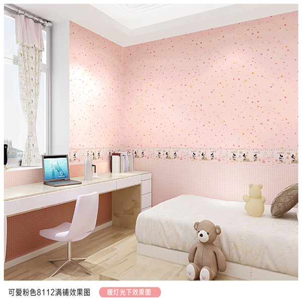 Children's room girl pink dot star fashion living room backdrop bedroom children's room wallpaper