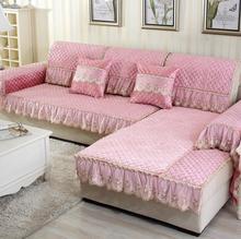 Fyjafon 1 Piece Sofa Cover Plush Europe Towel Light Coffee Pink Slip Resistant Slipcover Seat
