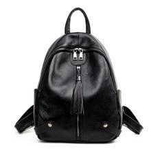 Опрятный стиль женский рюкзак из натуральной кожи теплые женские школьная сумка для подростка кисточкой ежедневные обновления